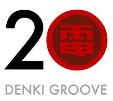 電気グルーヴ「20」ジャケット