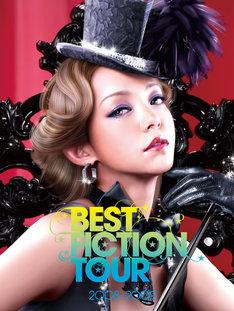 namie amuro BEST FICTION TOUR 2008-2009」DVD盤ジャケット。
