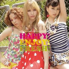 アルバム「HAPPY! ENJOY! FRESH!」ジャケット