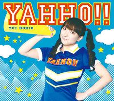 2010年の幕開けはほっちゃんのPVで(写真は最新シングル「YAHHO!!」初回限定盤ジャケット)。