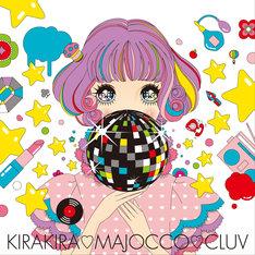 このアルバムは2枚のCDに加え、初回出荷分のみアイドルたちのボイスを入れたボーナスディスクを封入。アイドルファンは早めに購入しておこう。