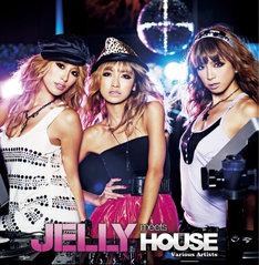 山本優希、森摩耶、高橋真依子の3人がDJブースでクールにキメる「JELLY meets HOUSE」アルバムジャケット