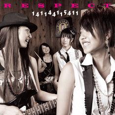 RESPECTは千葉県長生村在住の姉妹と幼なじみによって結成。ボーカル、サックス、ブルースハープを担当するMOMIJIは9月14日で15歳になった。