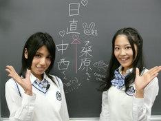 この日の番組では、中西優香(写真左)と桑原みずき(右)が日直を担当。