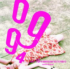 ベスト&トリビュートアルバム「'09←'94 ~debut 15th anniversary best&tribute~」ジャケット