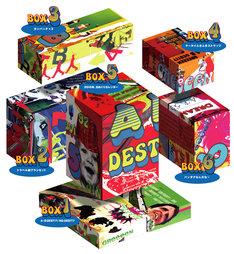 """その実体は、5つの特典入りボックスとCDから構成された""""おもちゃ箱""""。"""