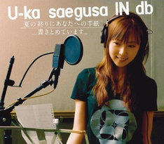 写真は8月に発売されたシングル「夏の終りにあなたへの手紙書きとめています」のジャケット。