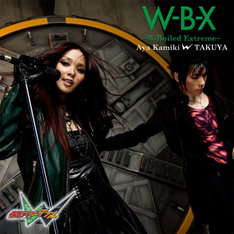 写真は上木彩矢とTAKUYA(ROBO+S)のコラボシングル「WBX~W Boiled Extreme~」初回盤ジャケット。