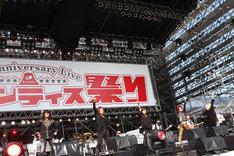 JAM Projectは劇場版「機動戦士ガンダムII 哀・戦士編」テーマソング「哀 戦士」をカバー(写真は9月26日・27日に行われた野外ライブイベント「ランティス祭り」より)。