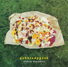 2ndアルバム「gobbledygook」(写真)には「桜」「ギミーシェルター」など15曲を収録。