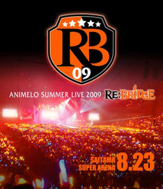 「Animelo Summer Live 2009 RE:BRIDGE 8.22」ジャケット (C)Animelo Summer Live 2009/DWANGO