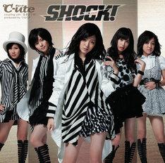 過去には女性限定公演なども行われている「℃-ute Cutie Circuit」。今回も℃-uteならではのレア企画に期待しよう(写真はシングル「SHOCK!」初回限定盤ジャケット)。