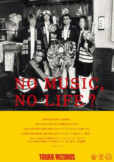 ユニコーンは12月23日にライブアルバム「勤労ロードショー」をリリース。「COUNTDOWN JAPAN 09/10」「RADIO CRAZY」にも出演する。