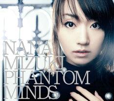 声優として初のシングルウィークリーチャート1位を記録した水樹奈々の2010年第1弾シングル「PHANTOM MINDS」(写真)。