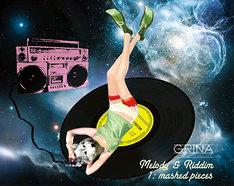 現在第1子を妊娠中のG.RINAが「KID'S DISCO」に登場(写真は2009年12月にリリースしたアルバム「Melody & Riddim #1 mashed pieces」ジャケット)。