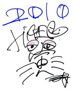 写真は髭(HiGE)メンバーによる直筆メッセージ。2010年の干支である「寅」の文字もしっかり記されている。