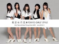 写真左から、小西彩乃、山邊未夢(リーダー)、新井ひとみ、中江友梨、庄司芽生。年齢は5人とも非公開。