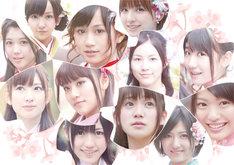 意味深なタイトルが付けられた今回の横浜アリーナ公演。昨年の日本武道館公演では3公演すべて内容の異なるセットリストだったこともあり、今回もその選曲に注目が集まる(写真はAKB48)。