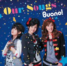 写真はシングル「Our Songs」初回盤ジャケット。