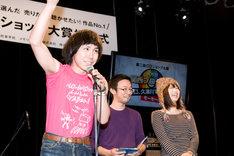 関西ブロック賞を受賞したモーモールルギャバン。
