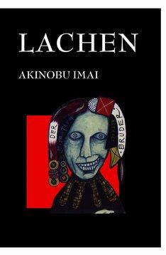イマイアキノブの初作品集「LACHEN」表紙。