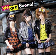 写真は2月10日に発売された3rdアルバム「We are Buono!」初回盤ジャケット。