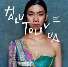本日4月7日リリースのライブアルバム「ハルトライブ」ジャケット写真。