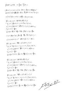 ayuのサインも書かれた直筆歌詞。