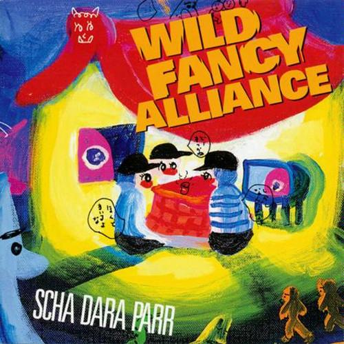 「後者 -THE LATTER-」を収録したアルバム「WILD FANCY ALLIANCE」のジャケット。