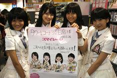 タワーレコード渋谷店のハロプロコーナー前で、ポスターを手に記念撮影。写真左から小川紗季、前田憂佳、和田彩花、福田花音。