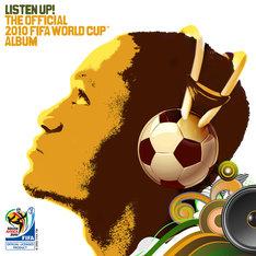 写真は「リッスン・アップ! 2010 FIFAワールドカップ 南アフリカ大会公式アルバム」のジャケット。公式ソングとなっているシャキーラの「ワカ・ワカ」、MISIAが歌うアジア代表曲「マワレ・マワレ」はすでに配信がスタートしている。