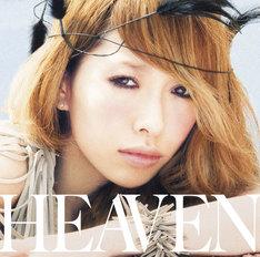 「HEAVEN」通常盤ジャケット写真。