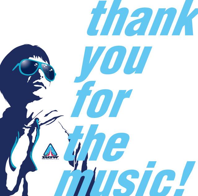 ベストアルバム「thank you for the music!」のジャケット