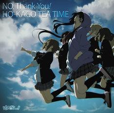 シングル初回限定盤は恒例の着せ替えジャケット&ピクチャーレーベル仕様(写真はシングル「NO, Thank You!」初回限定盤ジャケット)。