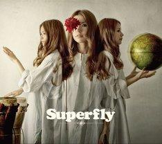 Superflyと実力派アーティストたちとのコラボレーションが楽しめる今回の企画盤(写真)。
