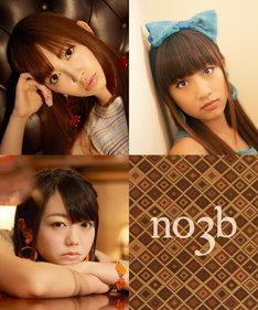 ノースリーブスは9月15日・16日にSHIBUYA-AXで行われる、所属事務所のイベント「Team Ogi祭」に出演。