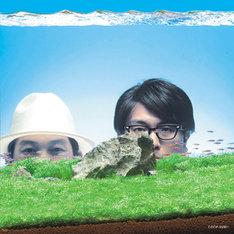 「浮力」を意味するタイトルが付けられたニューアルバム「BUOYANCY」(写真)。