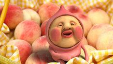 写真は「こびとづかん」のキャラクター、カクレモモジリ。熟れた桃の実に寄生し、桃の糖分を吸って暮らしている。