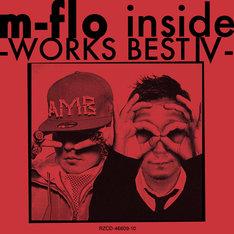 写真が「m-flo inside -WORKS BEST IV-」ジャケット。