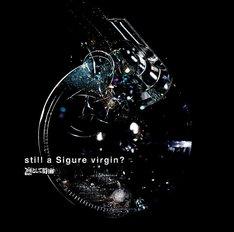 凛として時雨のニューアルバム「still a Sigure virgin?」ジャケット。