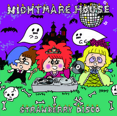 90年代ヴィジュアル系ヒットソングの数々をハウスカバー 音楽ナタリー