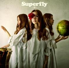チャート1位を獲得したSuperflyの最新作「Wildflower & Cover Songs:Complete Best 'TRACK 3'」通常盤ジャケット。