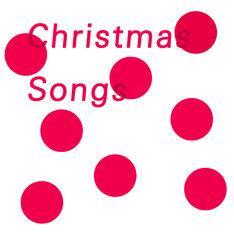 写真はコンピレーションアルバム「Christmas Songs」通常盤ジャケット。