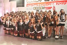 マスコミ取材にはAKB48から松井珠理奈(SKE48)を含む8名、SDN48から11名、NMB48から26名、合計45名が参加。