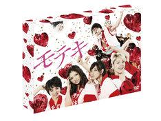 写真はさまざまな特典映像が追加収録された、ドラマ「モテキ」5枚組DVDボックスのパッケージ。