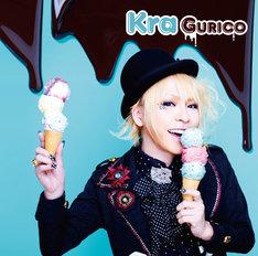 景夕の写真が使用された、アルバム「GURICO」の通常盤ジャケット。
