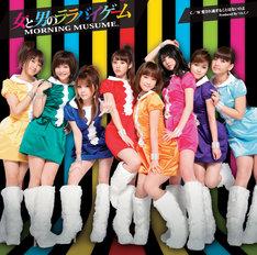 明日11月17日には亀井、ジュンジュン、リンリンにとってラストシングルとなる「女と男のララバイゲーム」が発売(写真は初回生産限定盤Cジャケット)。
