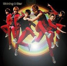 シングル「Shining☆Star」初回限定盤のDVD付き仕様ジャケット。DVDにはビデオクリップが収められる。