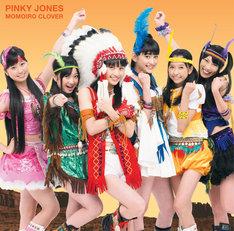 12月24日に行われる初のホール公演「ももいろクリスマス in 日本青年館~脱皮:DAPPI~」はすでに完売(写真はシングル「ピンキージョーンズ」初回限定盤Aジャケット)。