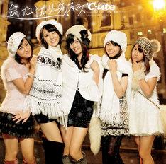 ℃-uteは12月1日にニューシングル「会いたいロンリークリスマス」をリリースする(写真は初回生産限定盤Aジャケット)。
